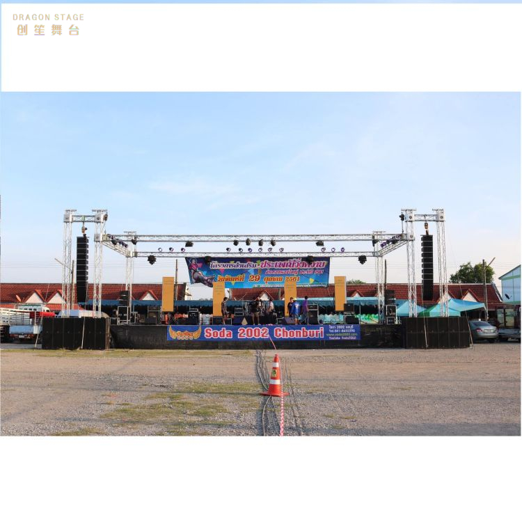 Barrier Aluminum Dj Sound Truss