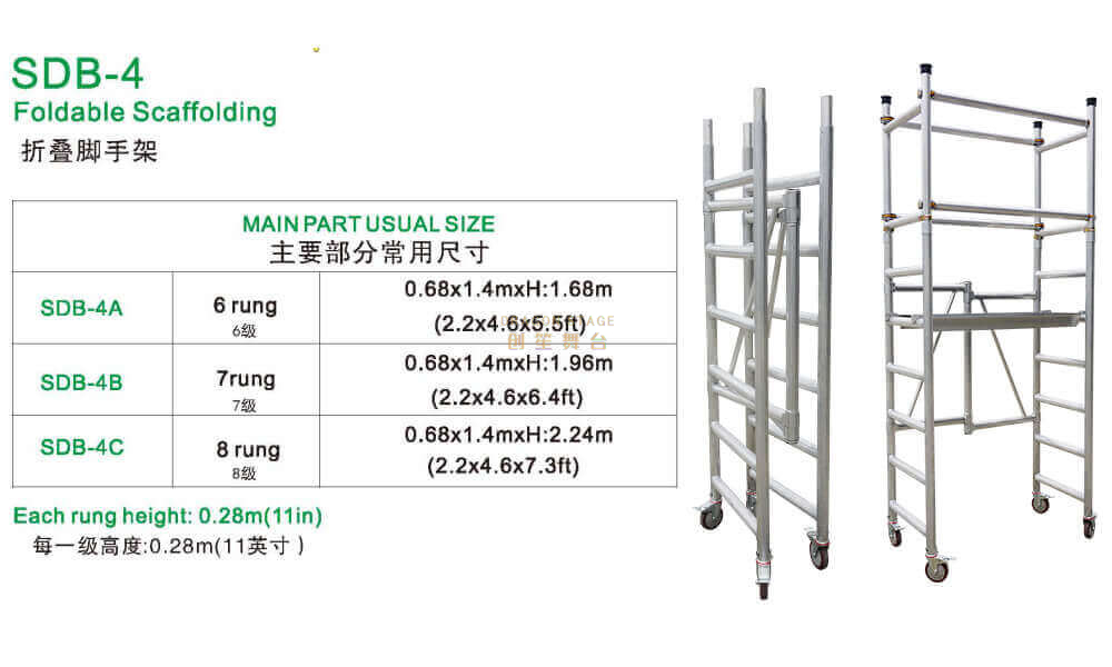 Step Mobile Ladder Foldable scaffolding